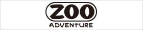 のさか(ZOO ADVENTURE)