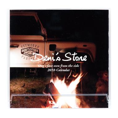 カレンダー&オリジナルCD