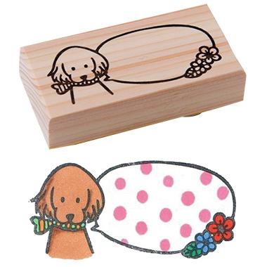 ゴールデンレトリバー☆フレーム