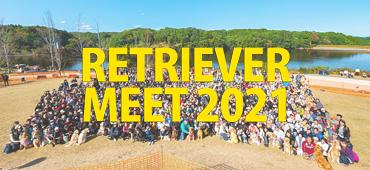 RETRIEVER MEET 2021